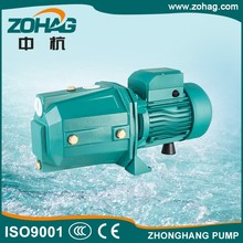 Single-Stage JET Electric Self-Priming Water Pump for Car Wash