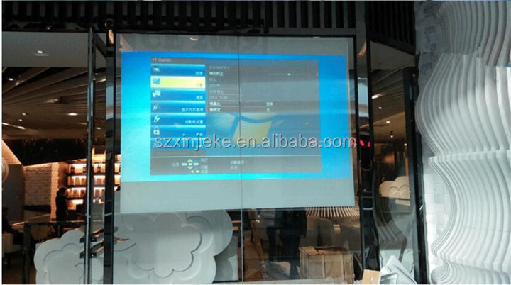 Transparent Rear Projection Screen Film Holographic Projection Screen