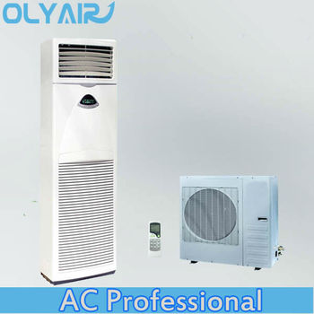 floor standing air conditioner price 24000btu with sanyo compressor T1 or T3 avaiable standing air conditioner unit