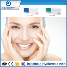 Aquaderm new 1ml hyaluronic acid mouth fillers
