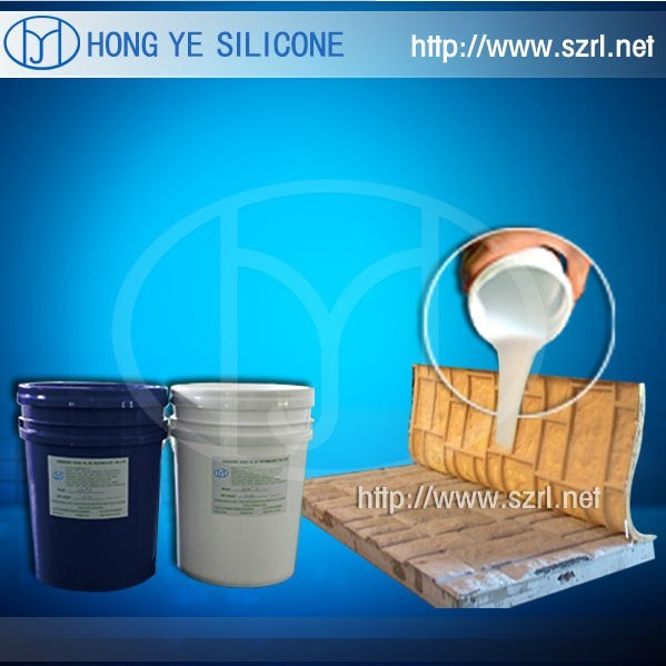 RTV-2 Silicone for Concrete Casting, Plaster statue molding and gypsum moulding