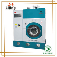 10kg capacity Hot Sale in China Perchloroethylene Clothes Dry Cleaning Machine for Laundry