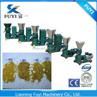 Small Output Floating Fish Feed Pellet