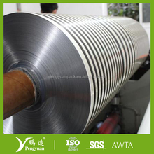 wire and cable packaging, shielding materials, color film, PET roll, aluminium foil ,mylar