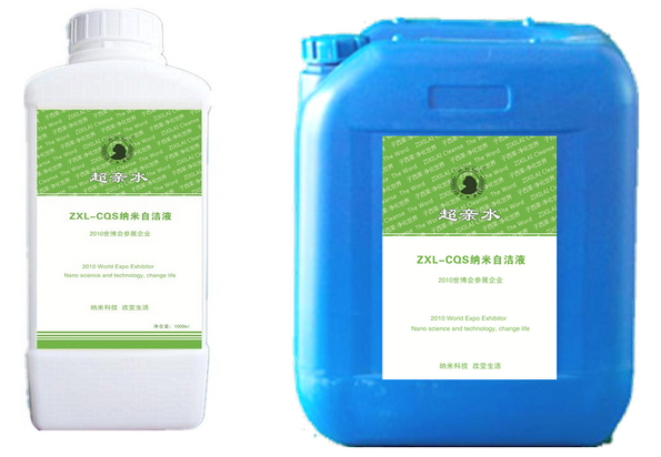Anti UV nano self cleaning Coating For Building Glass