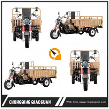 Best Selling China Moto Tricycle Three Wheel Cargo Motorcycles Loncin 150cc