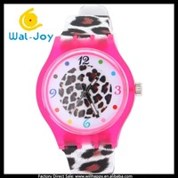 WJ-4252-18 Stylish special design fancy charming leopard print silicon ladies waterproof watch