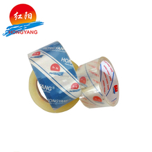 Super Clear Packing Not Bad Adhesive Bopp Tape