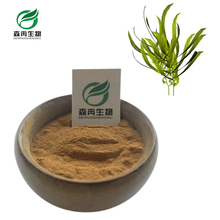 SR Hottest Nutritional Supplement Laminaria Japonica / kelp Extract / Sea-tangle Powder,Chicken Feed Algae Culture