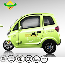 China Carver amusement park electric passenger car best sell 2013