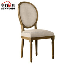 Best Seller Vintage french round back fabric side dining chair/Louis style chair/American White house rental chair/