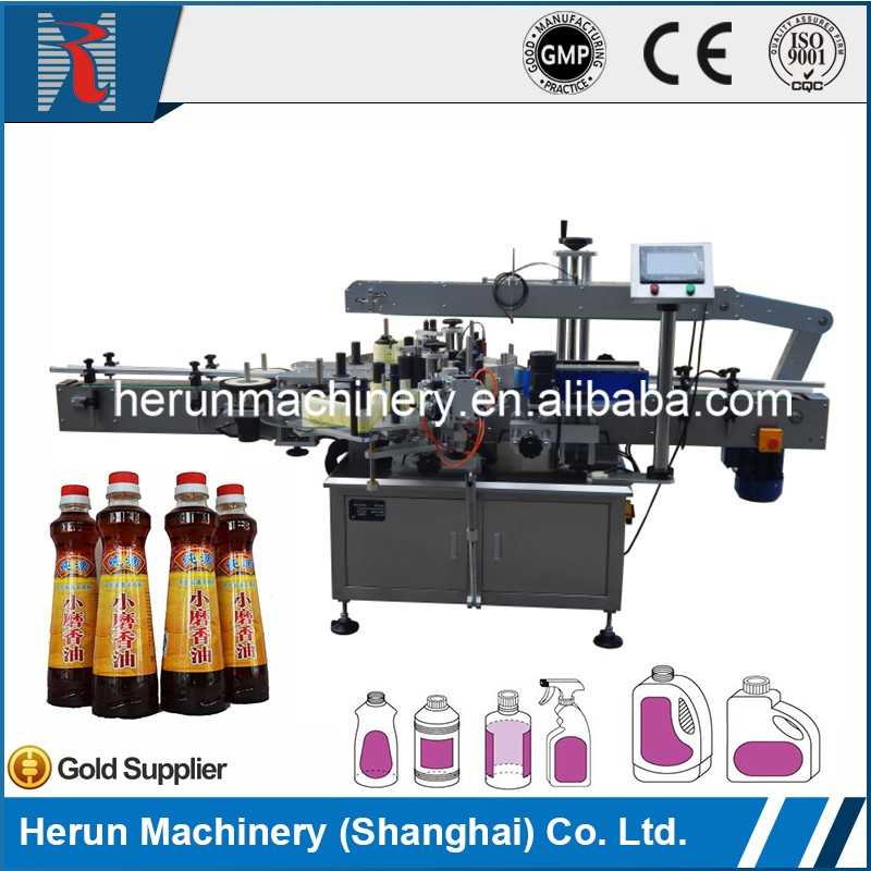 CX-SMT manufacturer fixed position labeling machine