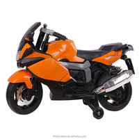 Famous chinese motorcycle brands cheap electric chopper motorcycle for children