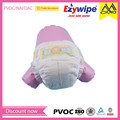 Cartoon VIP Baby Diaper Machine Made In Korea