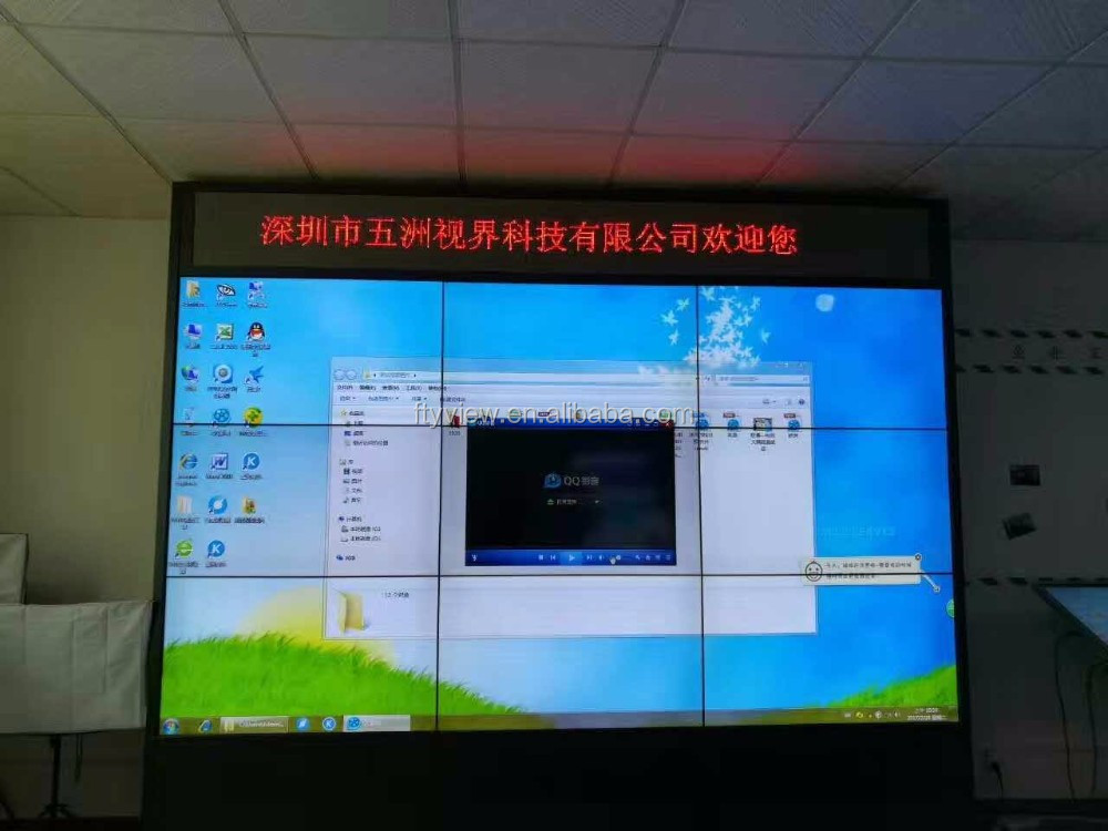 55 inch 3x3 LED backlight DID LCD video wall display