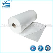 Air Filter Paper For Face Mask