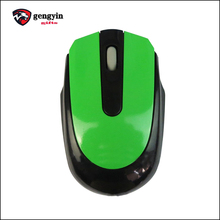 personalized wireless optical mouse manufacturers