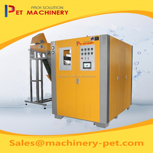HDPE bottle blow molding machine plastic bottle making machine price