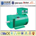 3kw to 50kw STC three phase AC electric alternator