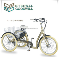 "New 24"" E-Trike 7 speeds/Steel Electric Adult tricycle/Motorized Shopping Tricycle/Motor Delivery trike for elderly / GW7019E"