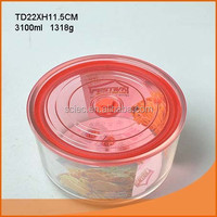 Hot selling 3100ml round glass food container used in kitchen