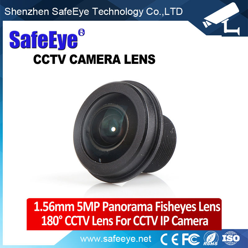 HD 5MP 1/2 Inch 1.56mm Panorama Fish eyes CCTV Lens 180 Degree for CCTV/IP/Car cameras