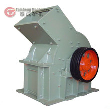 ISO,BV,CE Qualified Rock Fine mining Perfect Performance Hammer Crusher Price for sale