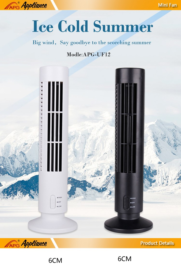 USB tower fan, micro fan, hand held fan