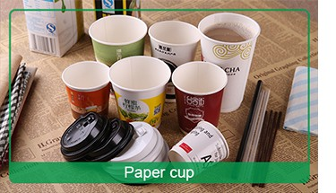 top quality custom logo printed 16oz disposable paper cups malaysia for coffee