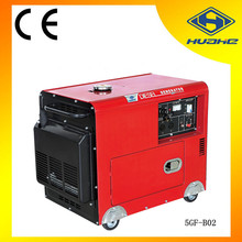 electric 5kv diesel generator/low price soundproof diesel generator set for sale