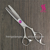 Professional Japanese barber shears