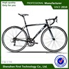 best price offer aluminum alloy rim no foldable road racing bike