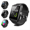 high quality u8 smart watch with touch display/viberating/barometer/pedometer smart phone watch