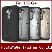 New Arrival phone cases TPU +PC 4-in-1 Armored Tank Kickstand case with sereen Guard for LG G4