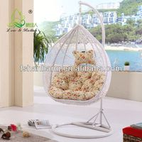 hanging chair cover
