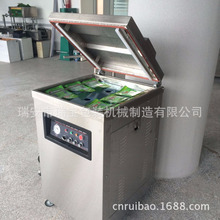 household vacuum gas-flushing forming plastic packaging machine