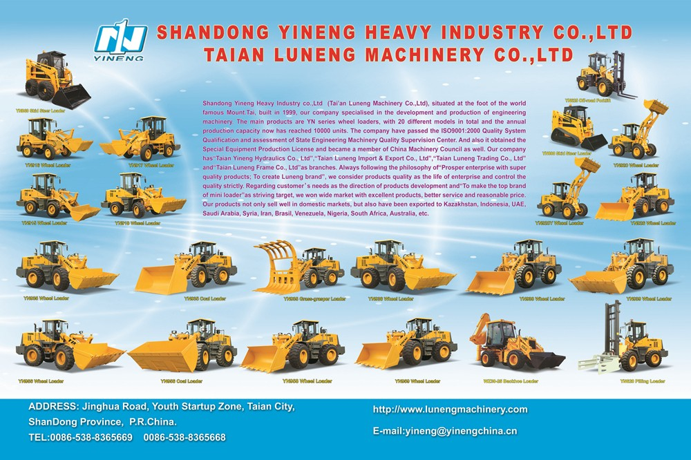 HOT SALE EUROPEAN SMALL LOADER MADE IN CHINA