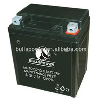 maintenance free motorcycle battery ytx7-bs 12v 7ah