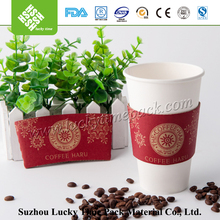 Offset Printing Single Wall Disposable Paper Cup with Sleeve
