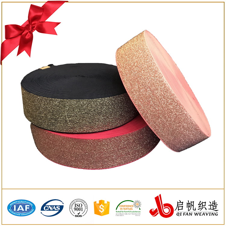 Eco-friendly 3-4 colour fastness grade metallic woven elastic Band for garment