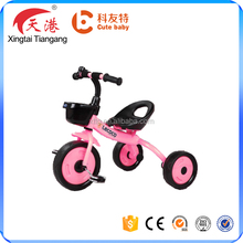 micro smart baby tricycle,toy car