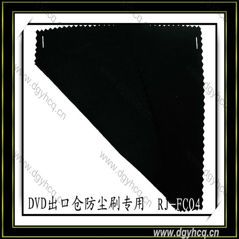 0.4mm thick suede leather for DVD/VCD disk dustcloth