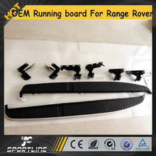 OEM Car Side Pedal Running Board for Land Rove r Rang e Rover