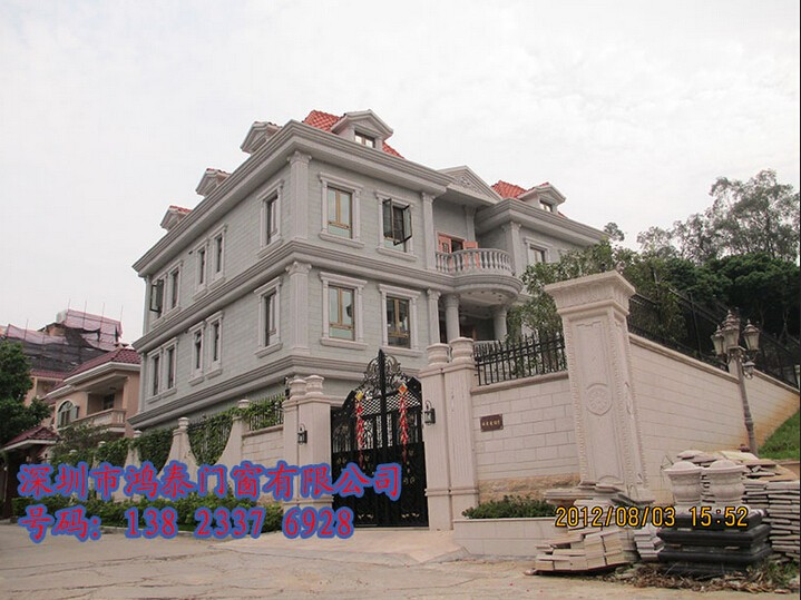 China fatory best price of of louver windows aluminium glass louver window