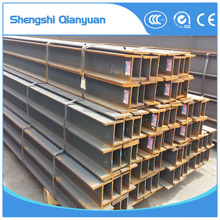 Q235 Steel H Beam for Structural Building