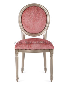 2017 Neoclassic louis solid wood gold dining chair style pink velvet dining chair