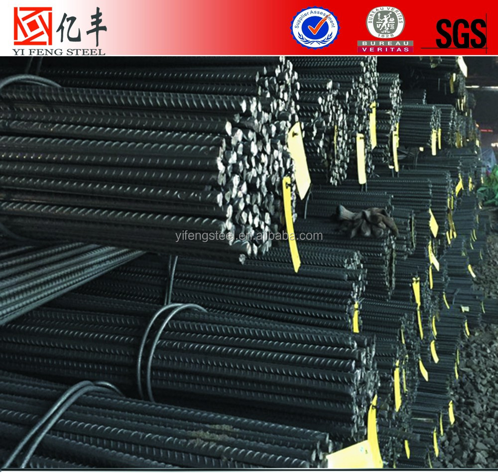 steel for construction prices steel construction manufacturer reinforcing mild tmt deformed bars