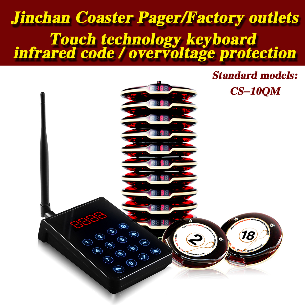 wireless queuing system wireless coaster restaurant call bell system