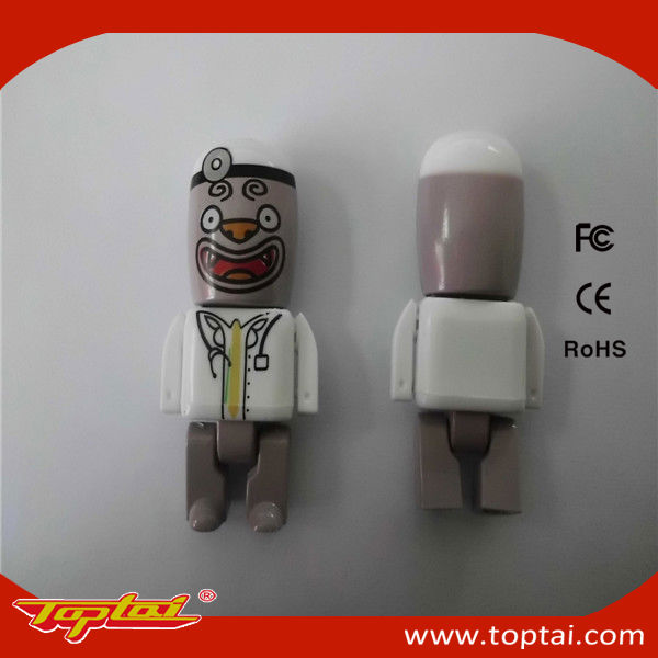 Custom Factory Integration for 2013 Christmas drivependant usb flash drive