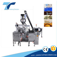 TOPY-S5 automatic powder packing machine, mini doypack pouch packing machine